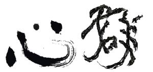 Miyashitafig1