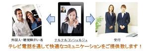 Photo1_image