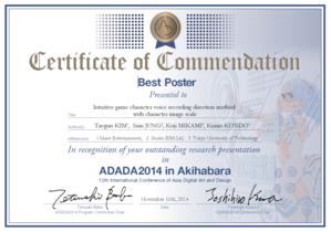 Adada2014bestposteraward