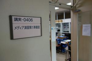 Dsc04412