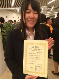 Photo10_2