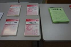 Oc_taikei02_3