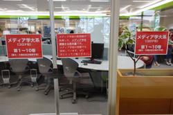 Oc_taikei04