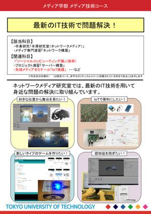 Ms_oc_terasawa_2