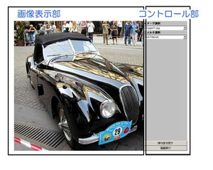 App_manu1