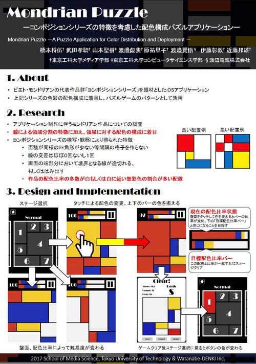 Puzzle_2