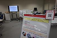 20170716_05_2