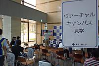 20170806_05