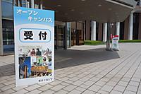20170806_01