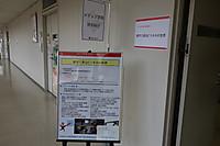 20170806_61