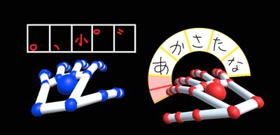 Yamazaki_4