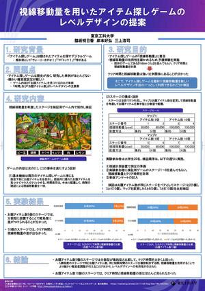 Poster_wakisaka