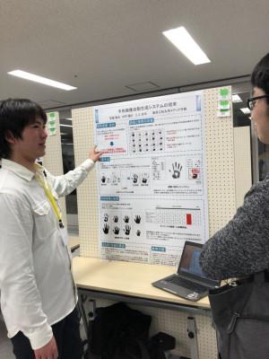 2018forum13miyawaki