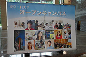 2016oc_0119