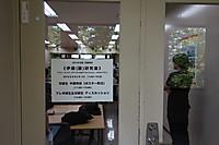 Photo03_5